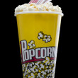 Stock Photo: Large popcorn bucket with movie passes