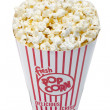 Stock Photo: Large popcorn bucket