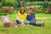 Beautiful pregnant woman with young happy man — Stock Photo