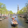 Queensday in Amsterdam the Netherlands on 30th april 2012. - Stock Photo
