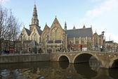 Noorderkerk in Amsterdam the Netherlands — Stock Photo