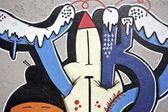 Graffiti sul muro — Foto Stock