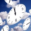 It's five minutes to twelve! Time for action! Concept — Stock Photo