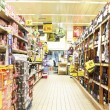 Supermarket — Stock Photo #11504406