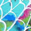 Graffiti wall detail - Stock Photo