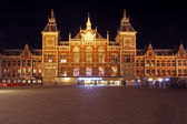 Amsterdam Central Staion at night in the Netherlands — Stock Photo