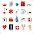 Stock Vector: Medical icons set 2