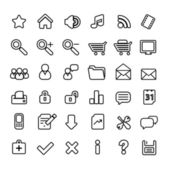 Simple black and white web icons — Stock Vector