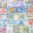Stock Photo: Banknotes of different countries