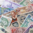 Banknotes of different countries — Stock Photo