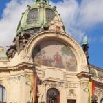 Prague - municipal house — Stock Photo #11277011