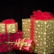 Wrapped Gifts — Stock Photo