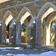 Arched wall in Winter — Stock Photo