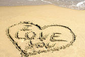 Love Message in Sand — Stock Photo