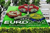 Emblem of the Euro-2012 — 图库照片