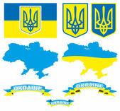 Ukraine — Stock Vector