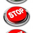 Go, stop and start buttons — Stock Photo #11870542