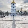Saint Sophia Cathedral - Stock Photo