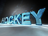 Hockey — Stock Photo