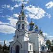 Stock Photo: St. Elias Church