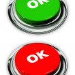 Ok button - Stock Photo