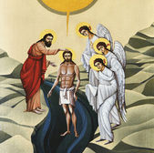 Church of St. Anne - Baptism of Jesus — Stock Photo
