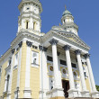 Uzhhorod Greek Catholic Cathedral — Stock Photo #11901911