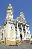 Uzhhorod Greek Catholic Cathedral — ストック写真