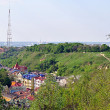 Stock Photo: Kyiv landscape
