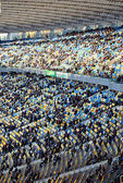 Stands of Olympic stadium in Kyiv — Stock Photo