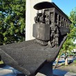 Monument to the first tram in Eastern Europe — Stock Photo
