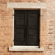 Stock Photo: Wall with window