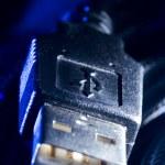 spine USB con cavo — Foto Stock