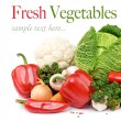 Fresh vegetables — Foto Stock #11490958