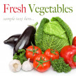 Fresh vegetables — Stock Photo #11490978
