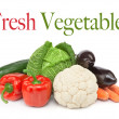 Composition fresh organic vegetables — Stock Photo #11491018