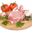 Stock Photo: Raw meat and vegetables