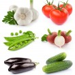 Royalty-Free Stock Photo: Vegetables collection