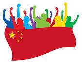 China fans vector illustration — Stock Vector