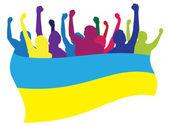 Ukraine fans vector illustration — Stock Vector