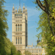 Victoria Tower, Houses of Parliament, London — Stock Photo