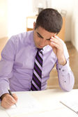 Concentrating at work — Stock Photo