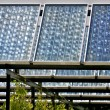 Solar collectors — Stock Photo #11369037