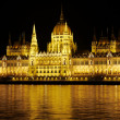 Night view in Budapest - Stock Photo