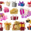 Big collection of beautiful gifts — Stock Photo #11288292