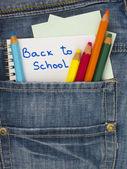 Cebinde okul başlık geri — Stok fotoğraf