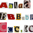 Stock Photo: ABC letters