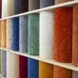 Stock Photo: Carpets in different colors