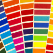 Sample colors - Lizenzfreies Foto