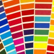 Sample colors — Stock Photo